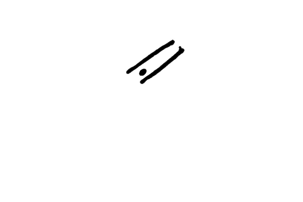 "The Fonos Logoglyph for ""Feast"""