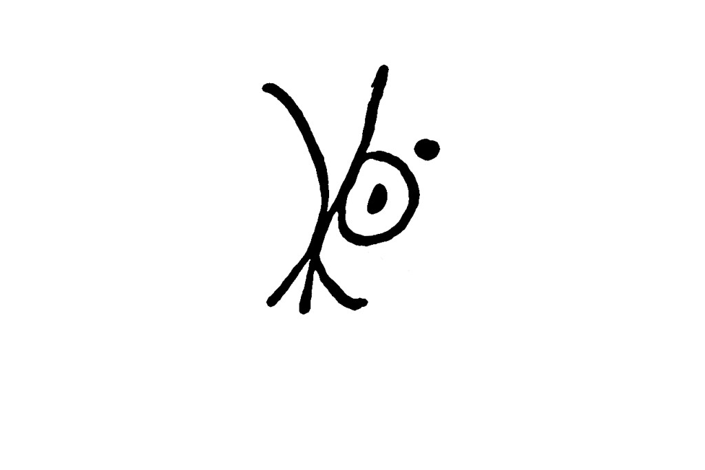 "The Fonos logoglyph for ""Fire""."